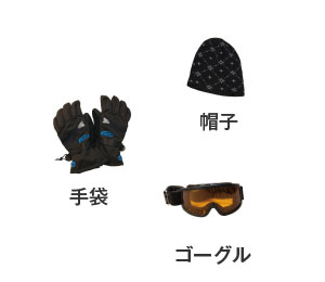 gloves, goggles and cap